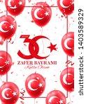 festive poster of 30 august... | Shutterstock .eps vector #1403589329