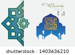 illustration vector of islamic... | Shutterstock .eps vector #1403636210