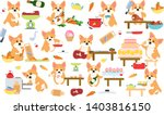 set cute dog corgi cooks are... | Shutterstock .eps vector #1403816150