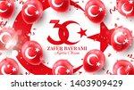 festive banner of 30 august... | Shutterstock .eps vector #1403909429