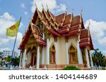 Small photo of Wat Lum Mahachai Chumpon Temple in Rayong, Thailand, a place to worship and pay tribute