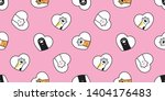 cat paw seamless pattern vector ... | Shutterstock .eps vector #1404176483