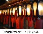 Interior Lanterns Of Man Mo...