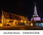 temple with pagoda in night sky ... | Shutterstock . vector #1404342206