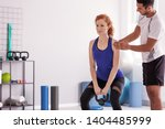 professional personal trainer... | Shutterstock . vector #1404485999