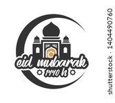 logo design ramadan mubarak... | Shutterstock .eps vector #1404490760