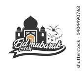 logo design ramadan mubarak... | Shutterstock .eps vector #1404490763