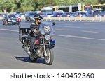 Beijing May 29. Swat Policeman...