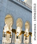 side view of minarets and... | Shutterstock . vector #1404610313