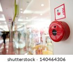 fire alarm on the wall of... | Shutterstock . vector #140464306