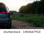 back side view of family car... | Shutterstock . vector #1404667910