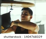 side view of young boxer... | Shutterstock . vector #1404768329