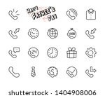set of phone vector line icons. ... | Shutterstock .eps vector #1404908006
