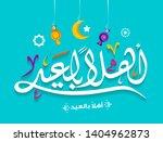 welcome to eid in arabic... | Shutterstock .eps vector #1404962873