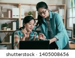 working together on project.... | Shutterstock . vector #1405008656