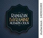 eid al fitr mubarak islamic... | Shutterstock .eps vector #1405031003