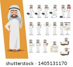 set of saudi businessman. arab... | Shutterstock .eps vector #1405131170