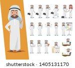 set of saudi businessman. arab... | Shutterstock .eps vector #1405131170
