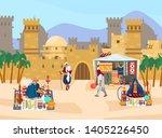 vector illustration of middle... | Shutterstock .eps vector #1405226450