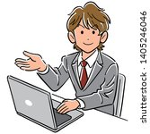 a young business man operating... | Shutterstock .eps vector #1405246046