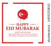 simple eid mubarak greeting... | Shutterstock .eps vector #1405253810