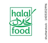 halal food sticker with persian ... | Shutterstock .eps vector #1405352996