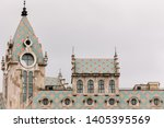batumi  georgia   september 10  ... | Shutterstock . vector #1405395569