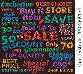 seamless colorful sale discount ... | Shutterstock .eps vector #140566174