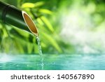 Traditional Bamboo Fountain Sp...