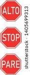 stop signs english and spanish | Shutterstock .eps vector #1405699313