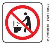 do not litter toilet icon... | Shutterstock .eps vector #1405740539