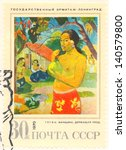 Soviet Union   Circa 1970  An...