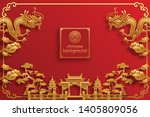 chinese oriental background and ... | Shutterstock .eps vector #1405809056