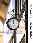 Vintage Style Street Clock View....