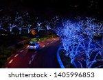 display of luminous in tokyo... | Shutterstock . vector #1405996853