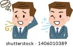 bad breath from a man's mouth....   Shutterstock .eps vector #1406010389