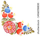 painting in russian style  ... | Shutterstock . vector #1406058830