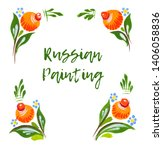 traditional painting in russian ... | Shutterstock . vector #1406058836