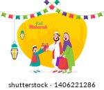 cartoon character of islamic... | Shutterstock .eps vector #1406221286