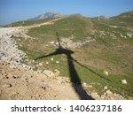 a huge wind generator produces... | Shutterstock . vector #1406237186