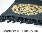 folded plaid cloth with tassels ... | Shutterstock . vector #1406272703
