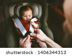 baby sitting in safety car seat ... | Shutterstock . vector #1406344313