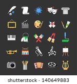 set of colored art icons
