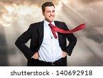 portrait of an enlightened... | Shutterstock . vector #140692918
