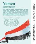 Stock vector flag of yemen republic of yemen template for award design document with the flag of yemen 1407144089
