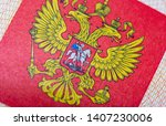 russian federation coat of arms.... | Shutterstock . vector #1407230006