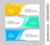 set of three abstract vector... | Shutterstock .eps vector #1407260453