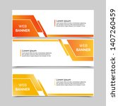 set of three abstract vector... | Shutterstock .eps vector #1407260459