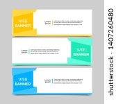 set of three abstract vector... | Shutterstock .eps vector #1407260480