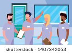 group of professionals doctors... | Shutterstock .eps vector #1407342053